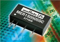 村田Isolated DC-DC Converter MPD5D013S,MPD6D106S,MPD7D138S