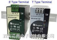 90 ~ 264VAC输入  导轨式开关电源 交换式开关电源 RP1500D-12C  RP1500D-13C RP1500D-15C RP1500D-24C R