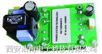 PST - DC-DC电源转换器标准系列