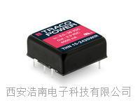 进口TRACO POWER直流电源转换器THN15-7225WIR  THN15-7223WIR THN15-7222WIR THN15-7221WIR THN15-2410WIR THN15-2411WIR THN15-2412WIR