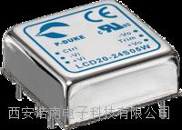 台湾博大DC-DC模块电源 LCD20-24S24W LCD20-24D15W LCD20-24S12W LCD20-24S05W LCD20-24S3P3W LCD20-48S3P3W LCD20-48S05W LCD20-48S12W LCD20-48S1