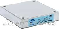 HAE75W系列DC-DC模块电源HAE75-110S3P3W HAE75-48S24W HAE75-48S28W HAE75-48S48W