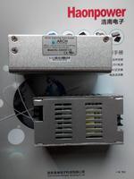 AES60E系列60W AC/DC开关电源供应器AES60E-24S AES60E-12S AES60E-15S AES60E-24S,AES60E-12S,AES60E-15S,AES60E-5S,AES60E-