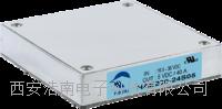 进口工业电源模块HAE200-12S28 HAE200-12S48 HAE200-24S3P3 HAE200-24S05 HAE200-24S
