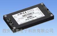 科索电源DBS100A系列DC110V输入电源 DBS100A05 DBS100A13R8