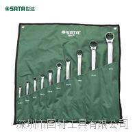 世达SATA工具10件梅花扳手套装双头汽修机修08012全抛光组套工具 08012全抛光组套工具
