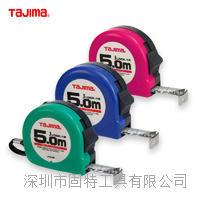 tajima田岛工具特价正品一级精钢卷尺盒尺5米m 简装卷尺J19-50 J25-50 J19-50 J25-50