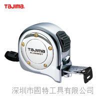tajima/田岛钢卷尺5.5米铝合金高端馈赠礼品AL25-55专柜正品进口 AL25-55S AL25-55B