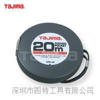 tajima/田岛测量盘式手摇口袋长钢卷尺10米20米30米高精度正品EPK-10 EPK-20 EPK-30 EPK-10 EPK-20 EPK-30