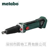 Metabo/麦太保锂电直磨机GA18LTX 18V 玉石打磨抛光机 GA18LTX 18V