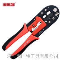日本RUBICON罗宾汉RKY-338/RKY-328电话水晶头压线钳6P/8P电讯网线钳 RKY-338/RKY-328