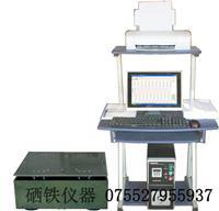 水平电磁振动台 XK-PHF