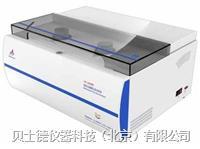 全自动超滤膜孔径分析仪