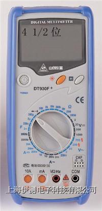 dt930f  高精度机械保护数字万用表