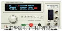 CS5505F 醫用泄漏測試儀 CS5505F