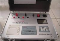 PY3008精密多功能感性负载直流电阻测试仪 PY3008