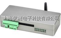 無線數據采集器 TP350