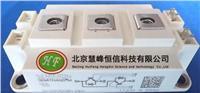 SKM300GB128D 西门康IGBT 专业现货销售
