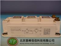 SKM300GB12T4 西门康IGBT 专业现货销售