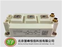 SKM200GB176D 西门康IGBT 专业现货销售