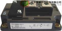 CM600HA-24H CM800HA-24H CM1000HA-24H 三菱IGBT 专业现货销售