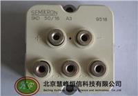 SKD50/16 SKD50/18 SKD50/12 西门康整流桥 专业现货销售