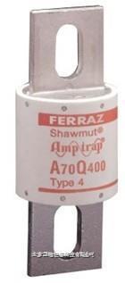 A70Q250-4 A70Q300-4 罗兰快熔 专业现货销售