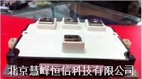 CM600YE2N-12F CM600YE2P-12F 三菱IGBT模块 全新原装进口 现货销售