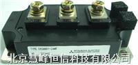 CM200DY-24NF 三菱IGBT模块 CM200DY-24NF 原装进口 专业现货销售