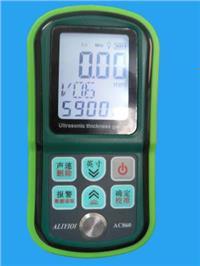 AC860超声波测厚仪 AC860