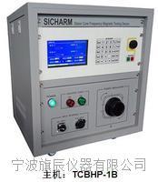 硅鋼片磁性能測試系列 TCBHP-1B