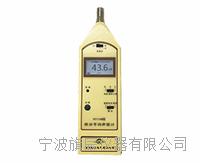 HY114B型积分平均声级计