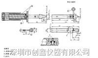 GB4706.1图7标准试验指甲