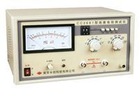 digital megahertz meter 1490
