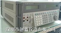 F5520A多产品校准器 F5520A