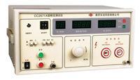 10KV交直流耐压测试仪 2671A