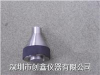 E26d灯头接触性能规 7006-29-3