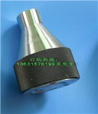 E27灯头接触性能量规7006-50-1 7006-50-1