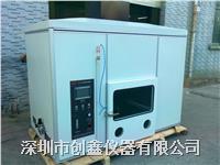 UL1581燃烧试验仪