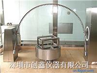 CX-BG34摆管淋雨试验装置 CX-BG34