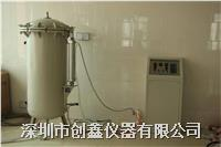 IPX7/8防浸水试验装置 CX-IPX7/8