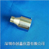 E26灯头接触性能规(7006-29-3)) 7006-29-3