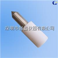 IEC61032标准41号试验探棒 CX-41