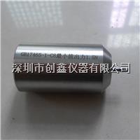 耦合器蕞小拔出力量规 CX-C8(1.5N)