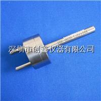 DIN-VDE0620-1-Lehre10-A 单极接触孔触点的不可能性A DIN-VDE0620-1-Lehre10-A