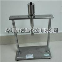 DIN-VDE0620-1-Lehre12 头单极插入的不可能性(含250克与1000克砝码与定位机架) DIN-VDE0620-1-Lehre12
