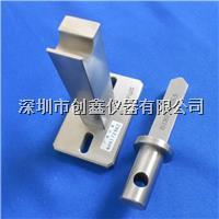 BS1363-Fig35 英标插头量规 BS1363-Fig35