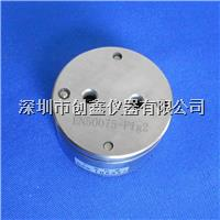 EN50075-Fig2测试插头互换性量规  EN50075-Fig2