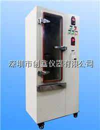 IPX1-2箱式垂直滴雨试验箱