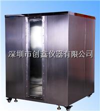 IPX7浸水试验箱|IPX7等级浸水试验箱|IPX7防浸水试验机 CX-IPX7